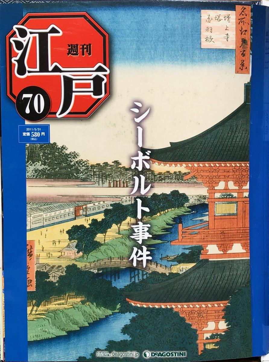f:id:hideki-sansho:20200701133333j:plain