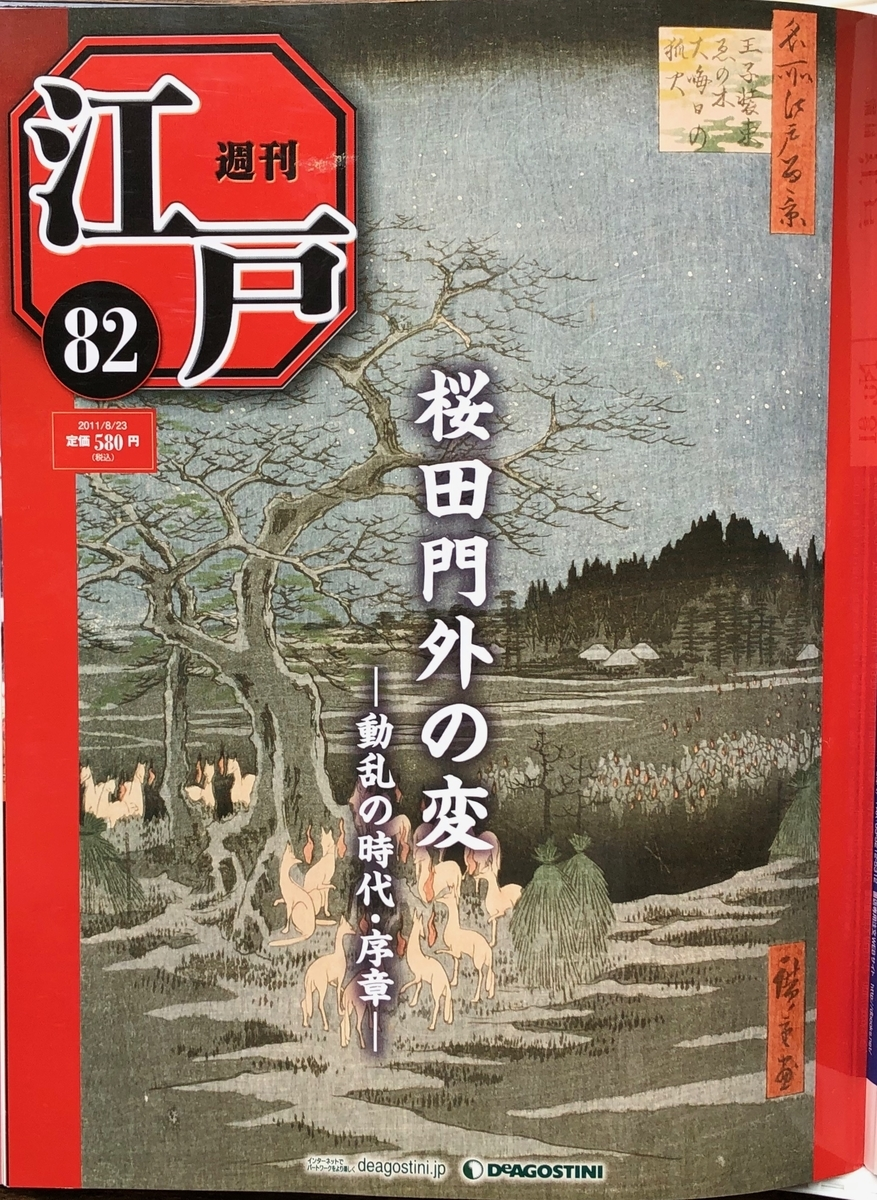 f:id:hideki-sansho:20200701133811j:plain