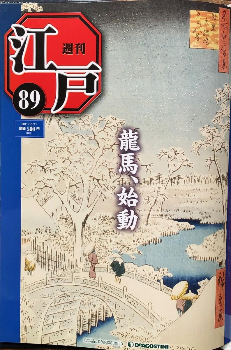 f:id:hideki-sansho:20200701134026j:plain