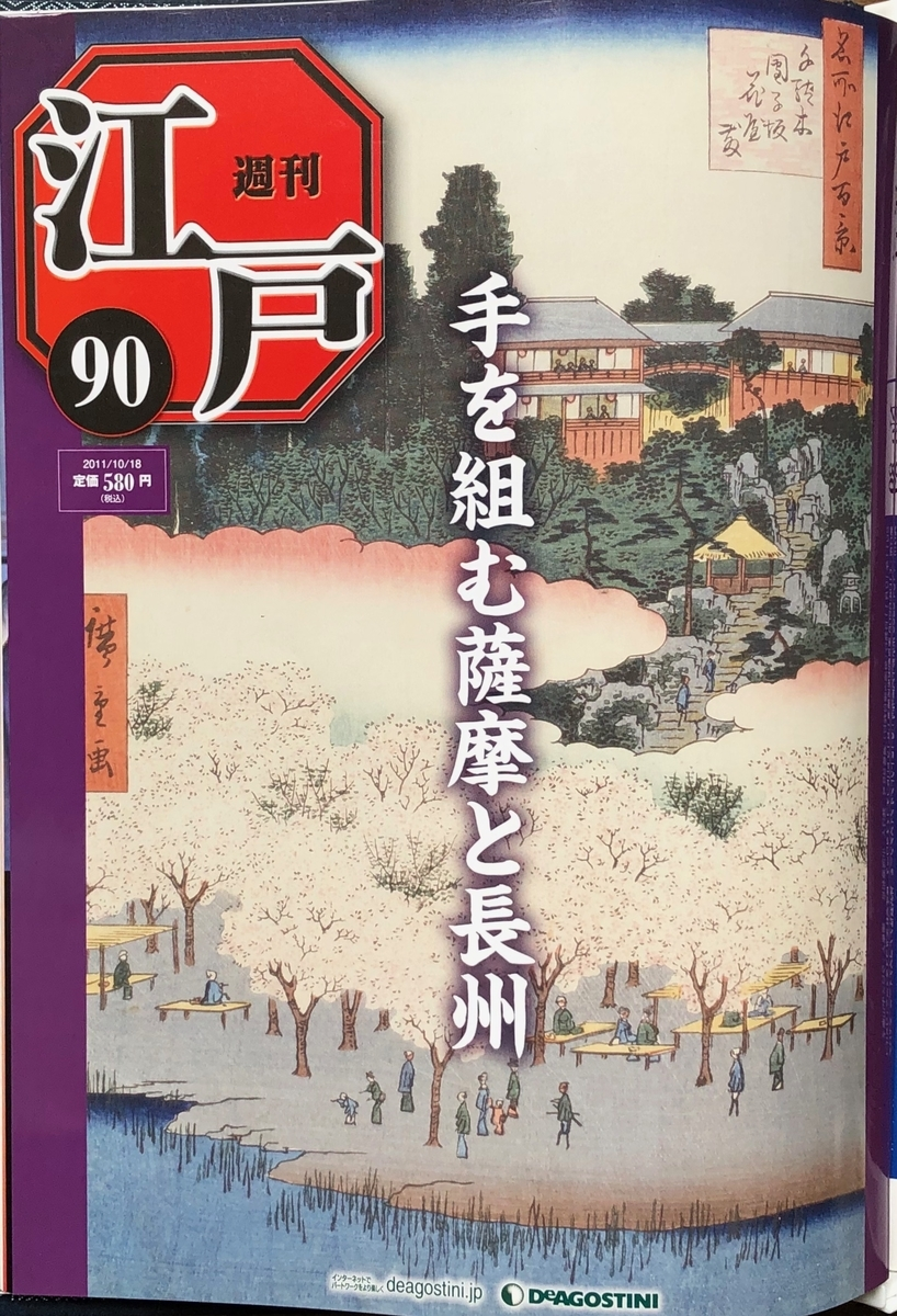 f:id:hideki-sansho:20200701134034j:plain