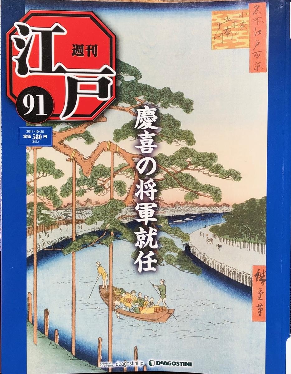 f:id:hideki-sansho:20200701134223j:plain