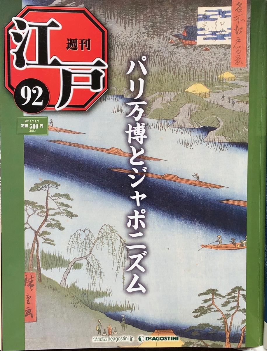 f:id:hideki-sansho:20200701134231j:plain
