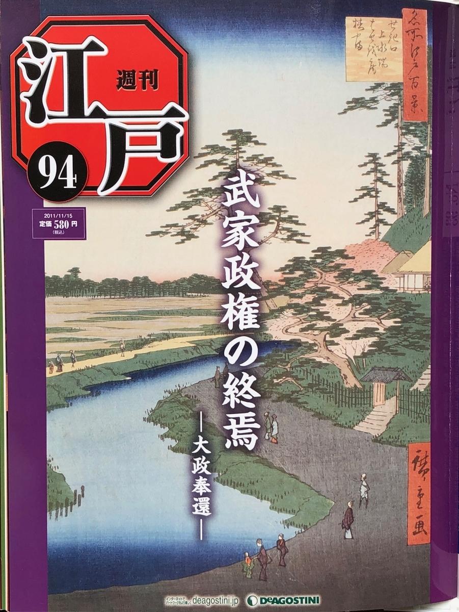 f:id:hideki-sansho:20200701134318j:plain
