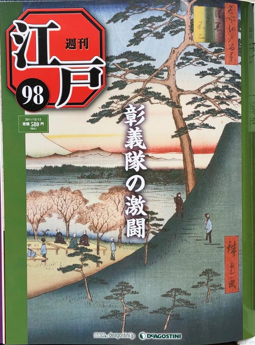 f:id:hideki-sansho:20200701134440j:plain