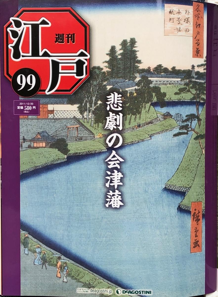 f:id:hideki-sansho:20200701134449j:plain