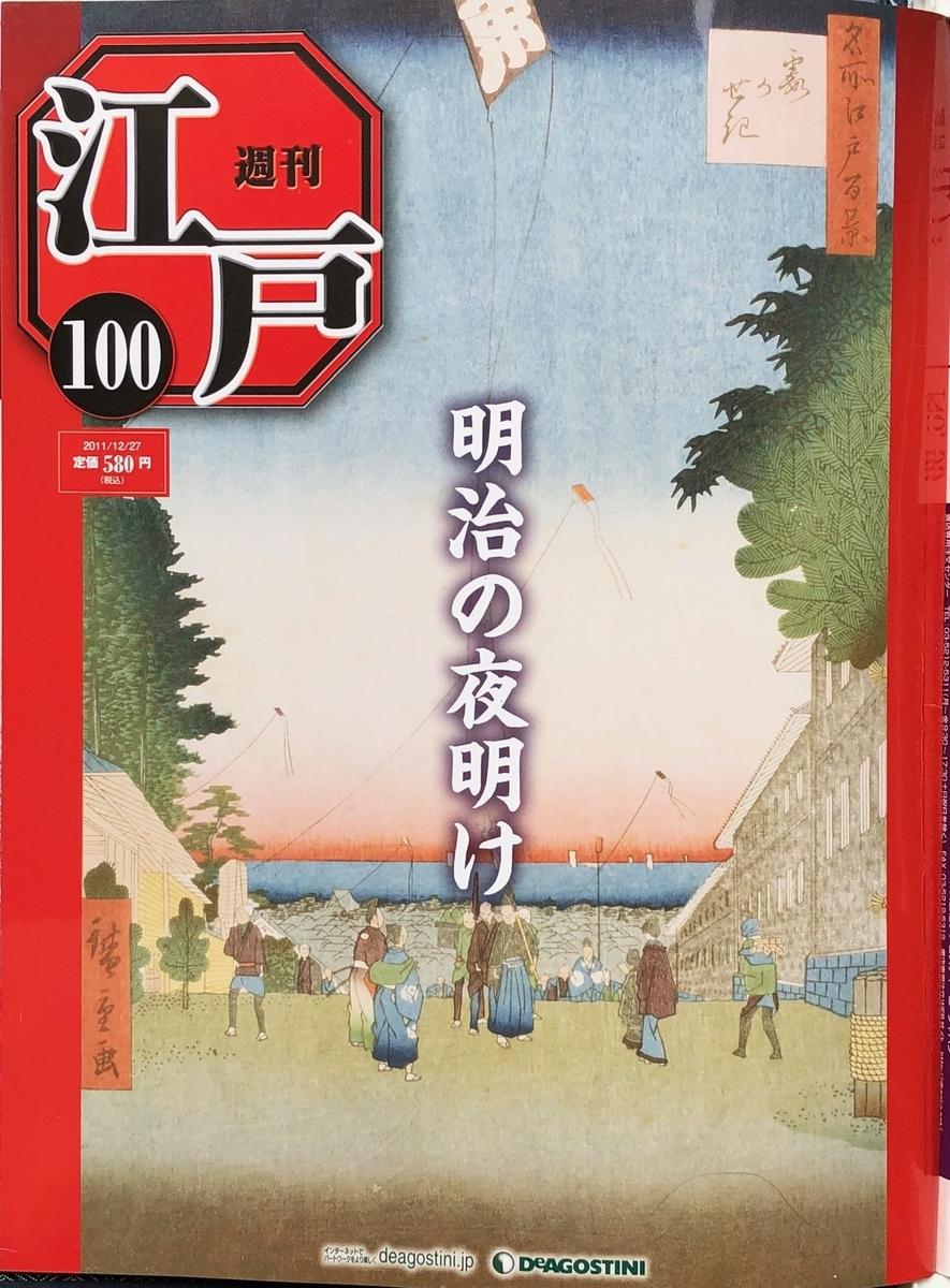 f:id:hideki-sansho:20200701135106j:plain