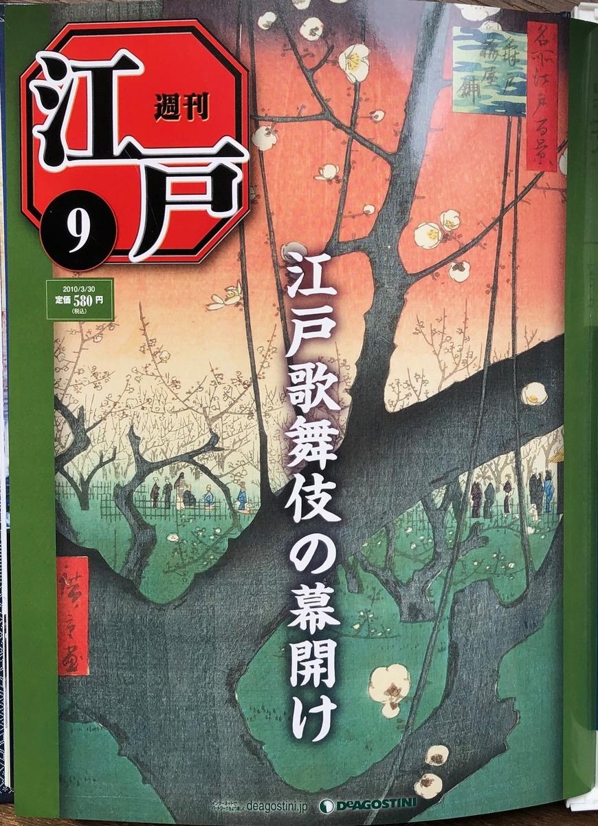 f:id:hideki-sansho:20200701140042j:plain