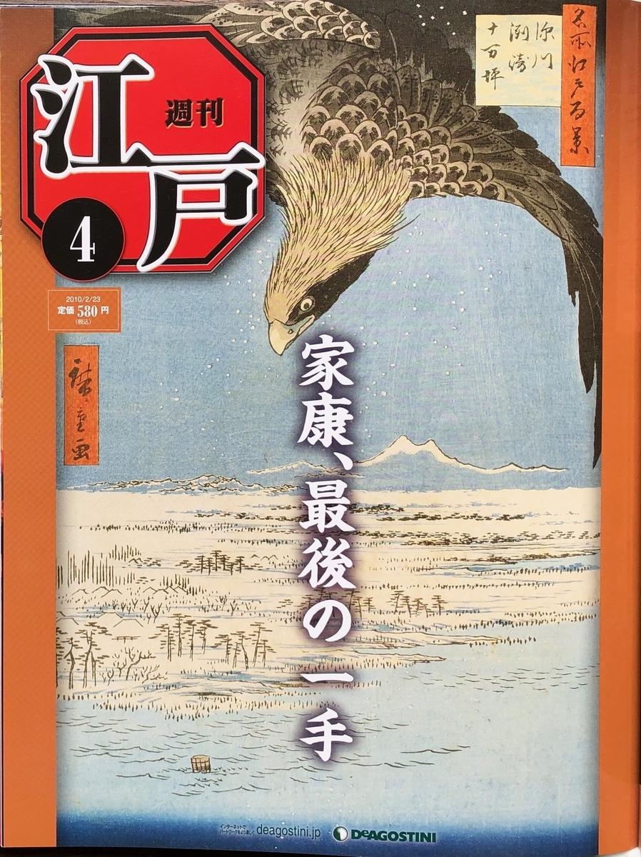f:id:hideki-sansho:20200701140312j:plain