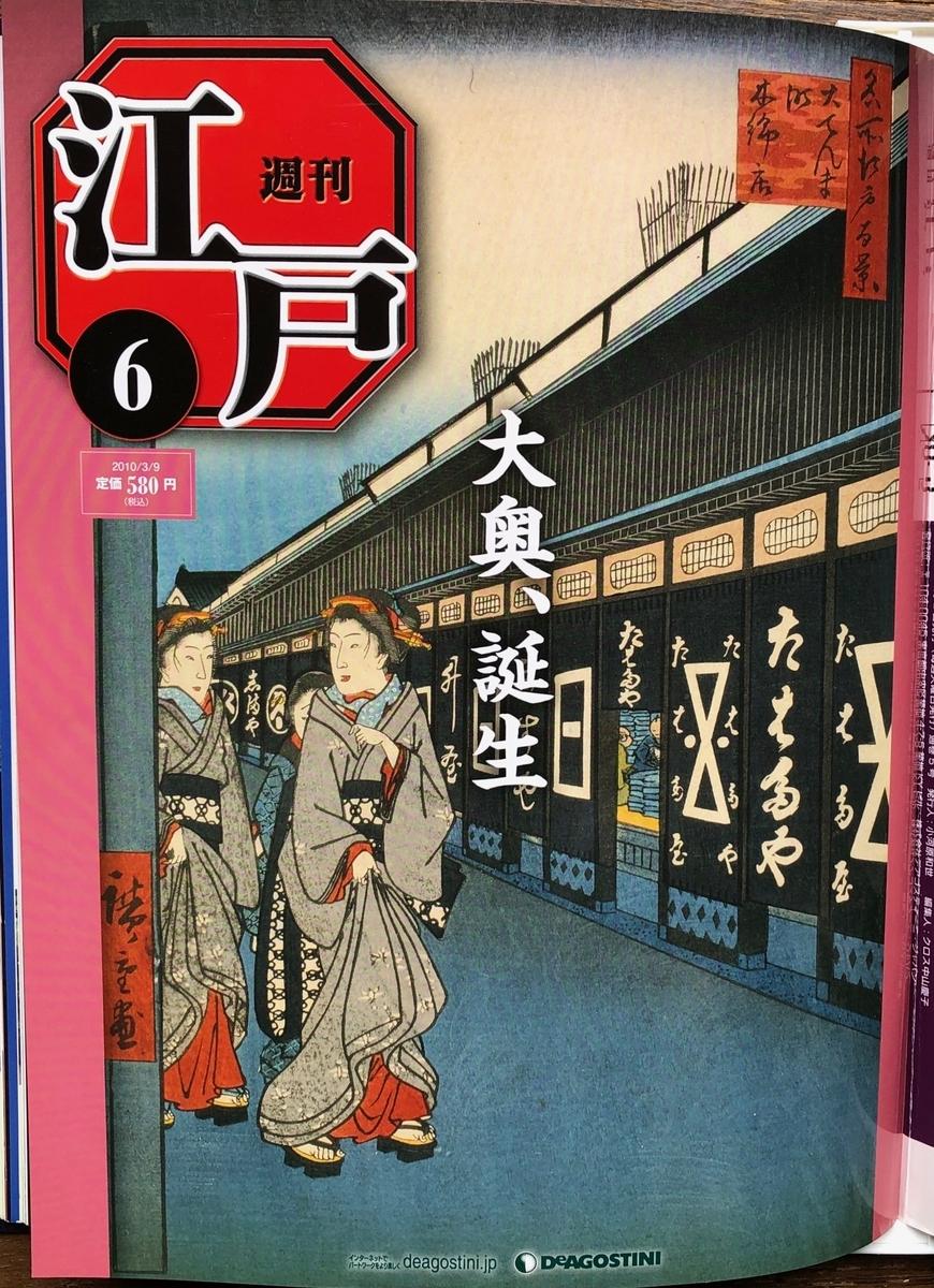f:id:hideki-sansho:20200701140320j:plain