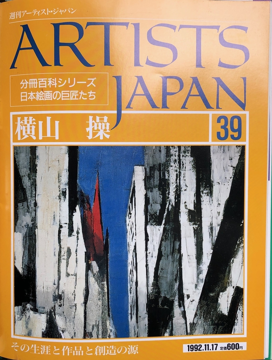 f:id:hideki-sansho:20200701171747j:plain
