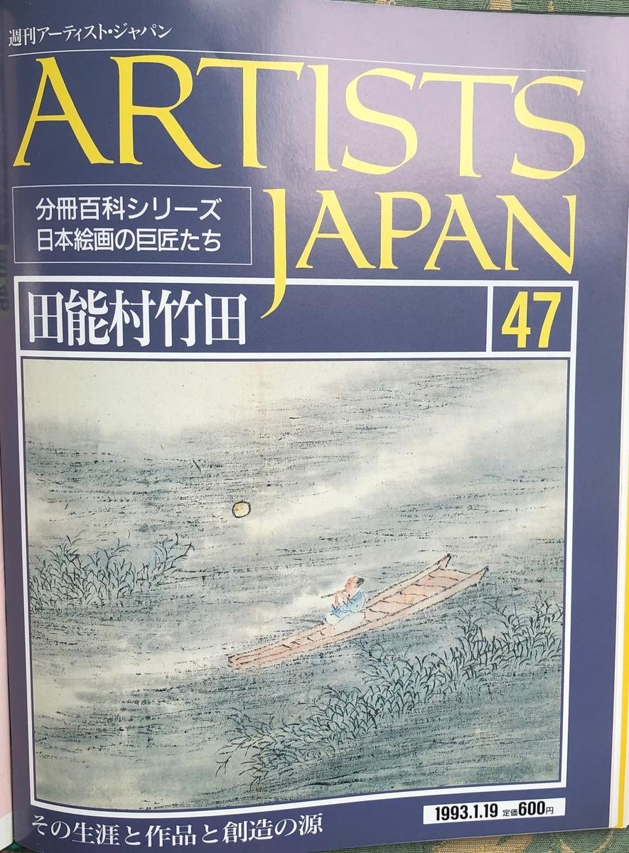 f:id:hideki-sansho:20200701172310j:plain