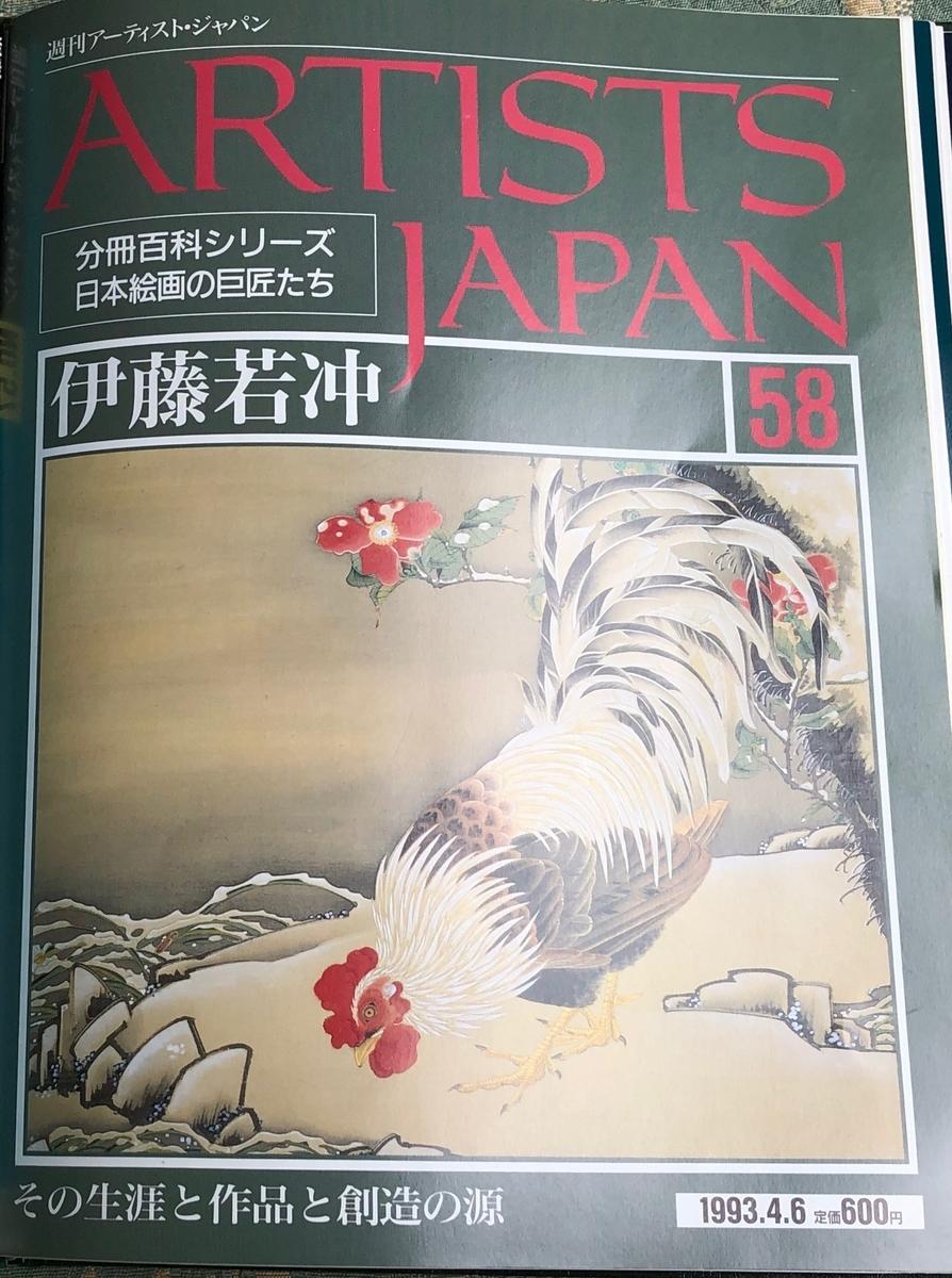 f:id:hideki-sansho:20200701173141j:plain