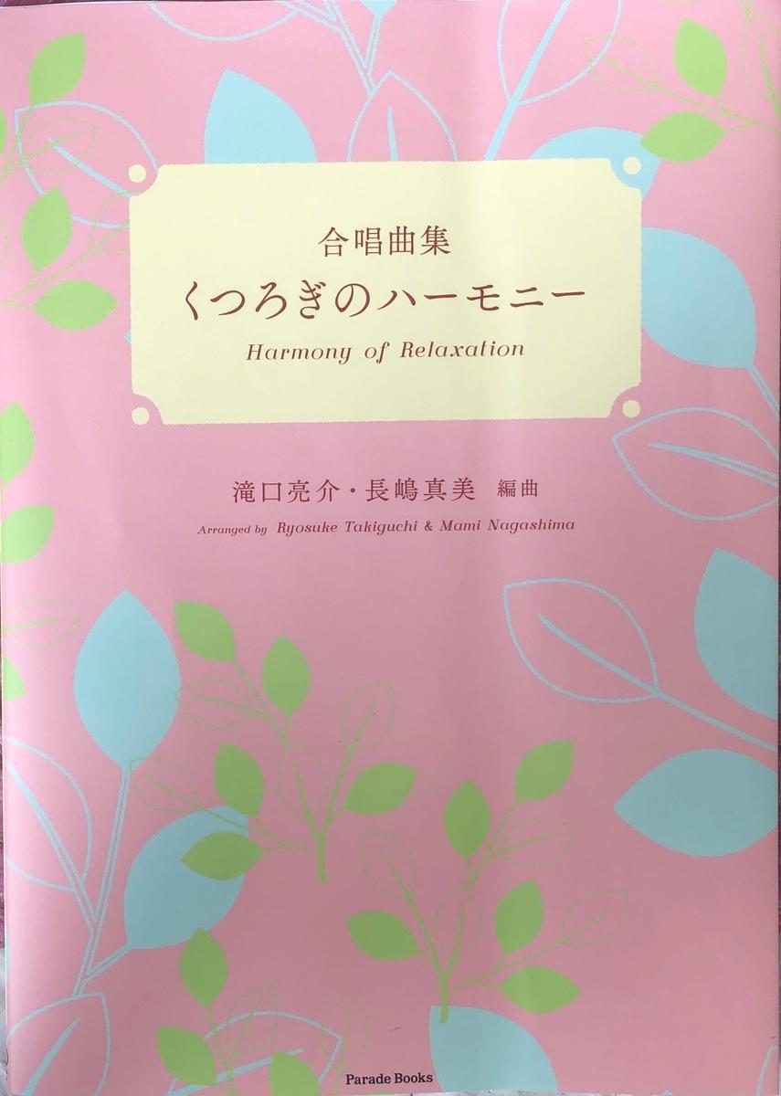 f:id:hideki-sansho:20200701191735j:plain