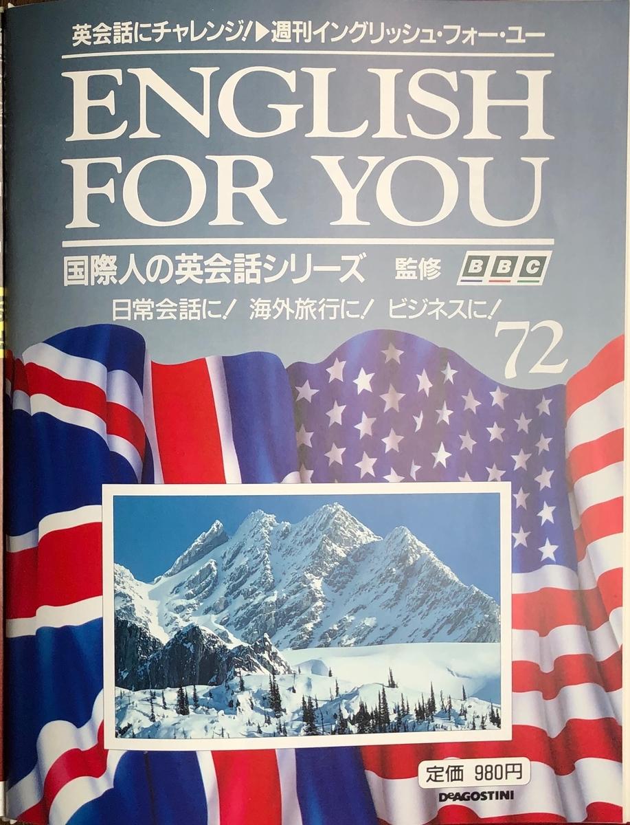 f:id:hideki-sansho:20200701193021j:plain