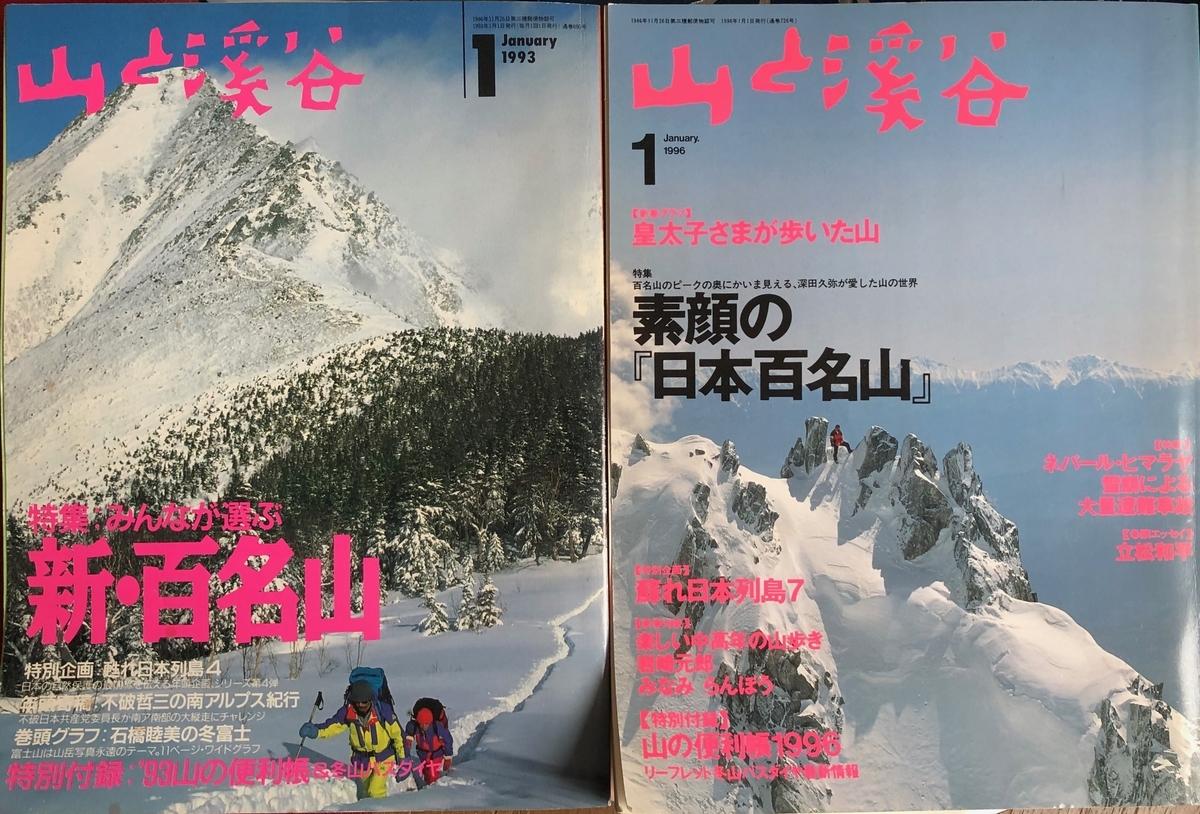f:id:hideki-sansho:20200701194420j:plain