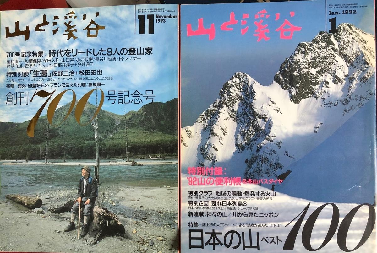 f:id:hideki-sansho:20200701194530j:plain