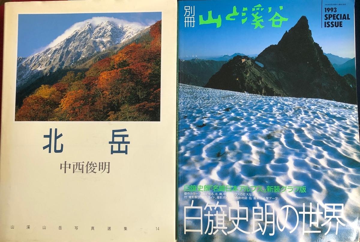 f:id:hideki-sansho:20200701194641j:plain