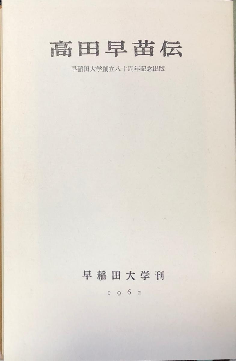 f:id:hideki-sansho:20200701195449j:plain