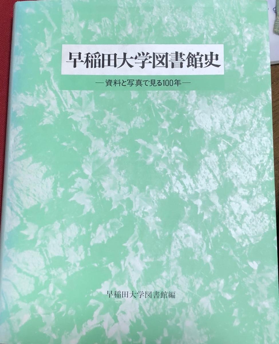 f:id:hideki-sansho:20200701195456j:plain