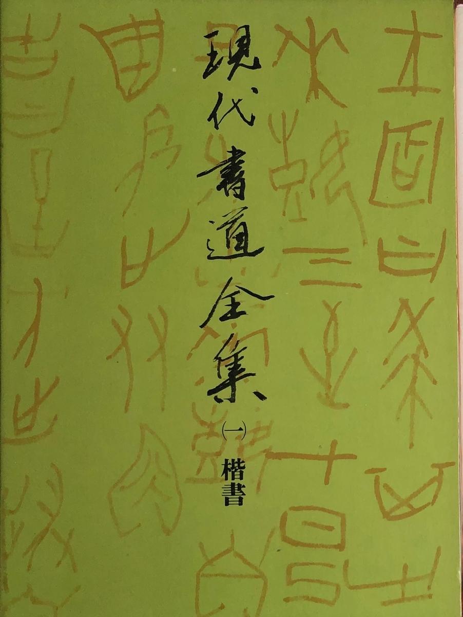 f:id:hideki-sansho:20200701200040j:plain