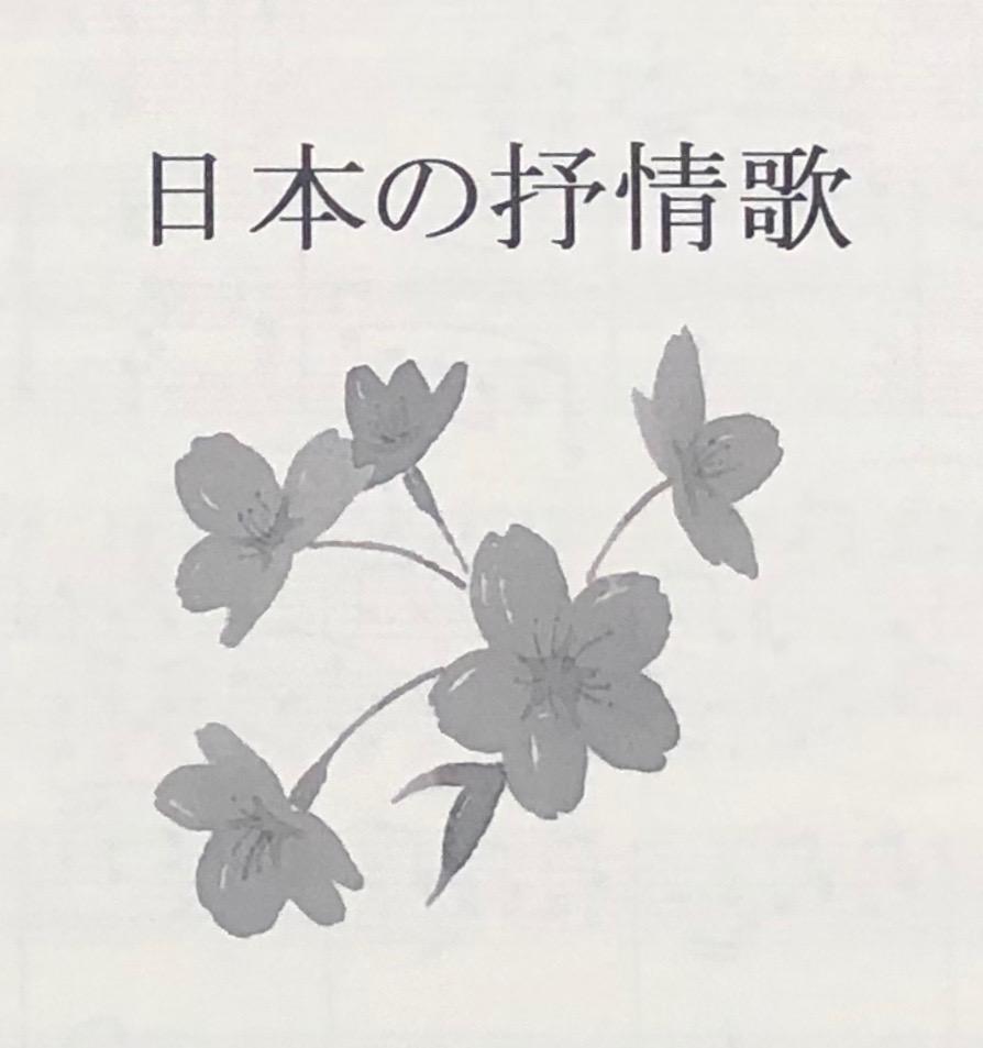 f:id:hideki-sansho:20200701214056j:plain