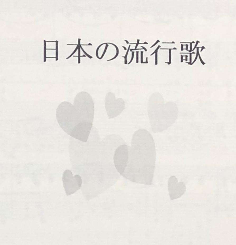 f:id:hideki-sansho:20200701214102j:plain