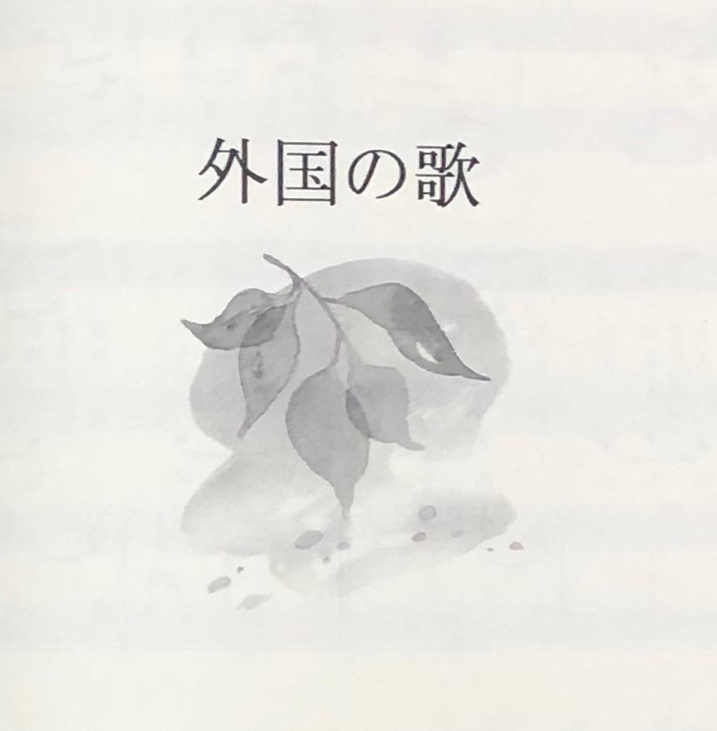 f:id:hideki-sansho:20200701214105j:plain