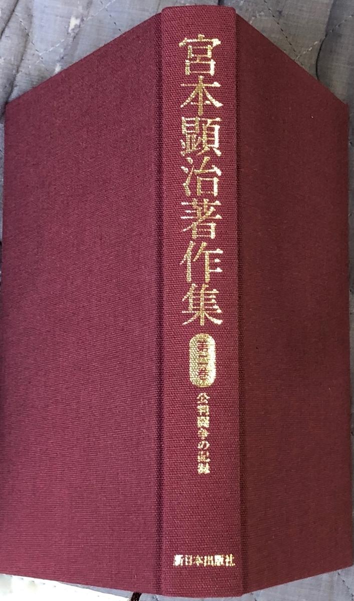 f:id:hideki-sansho:20200701215139j:plain