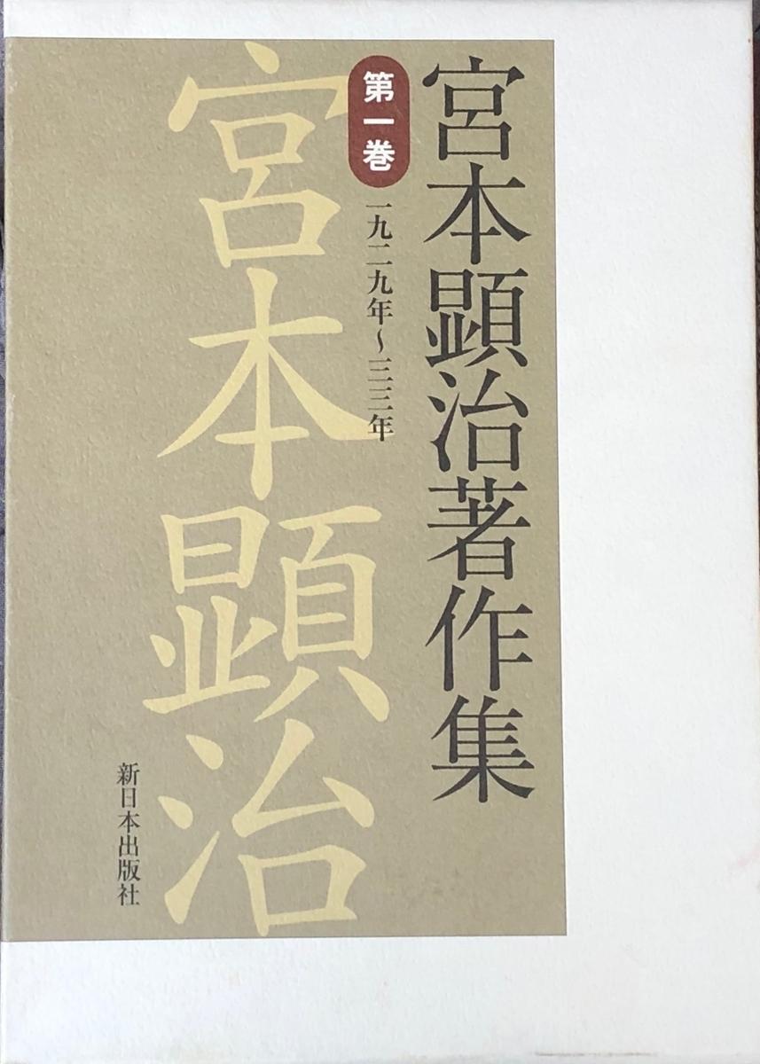 f:id:hideki-sansho:20200701215145j:plain