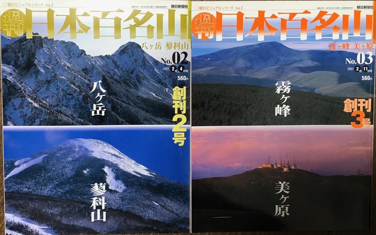 f:id:hideki-sansho:20200702101549j:plain