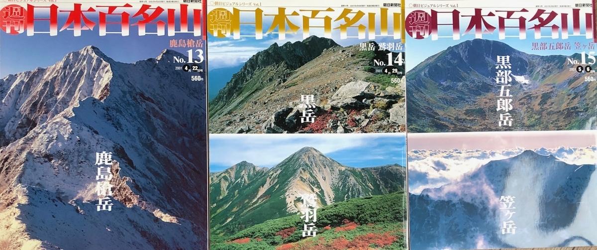 f:id:hideki-sansho:20200702102109j:plain