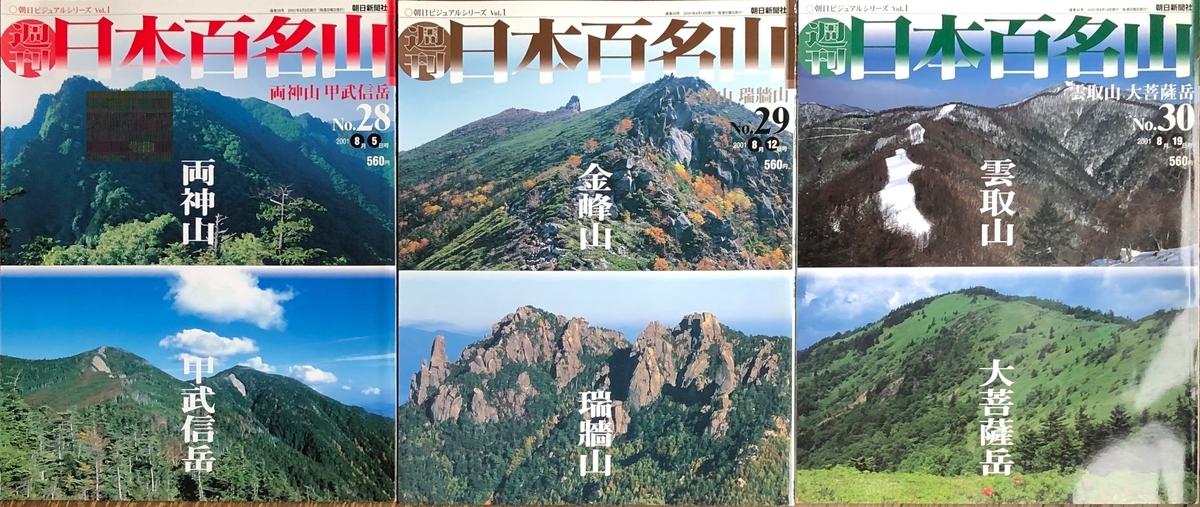 f:id:hideki-sansho:20200702102643j:plain