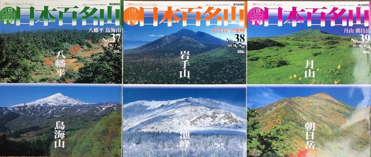 f:id:hideki-sansho:20200702102930j:plain