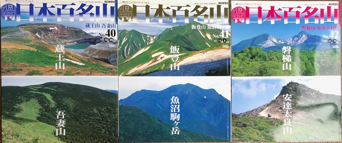 f:id:hideki-sansho:20200702103012j:plain