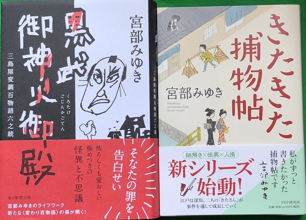 f:id:hideki-sansho:20200806194530j:plain