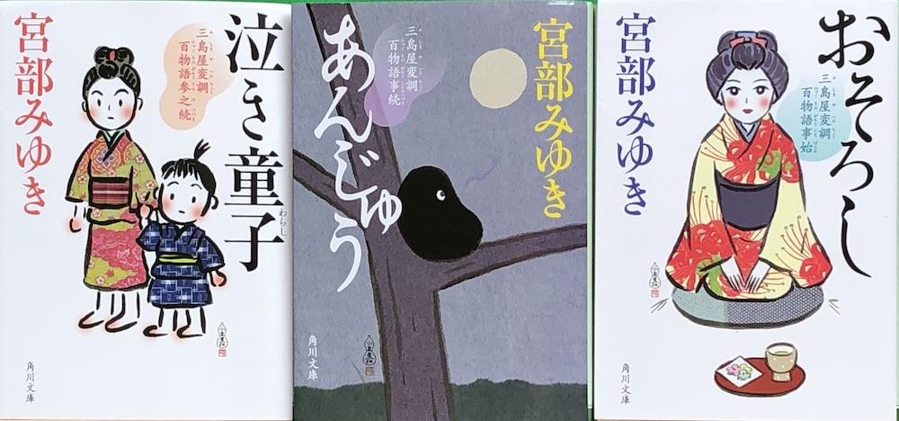 f:id:hideki-sansho:20200806194626j:plain
