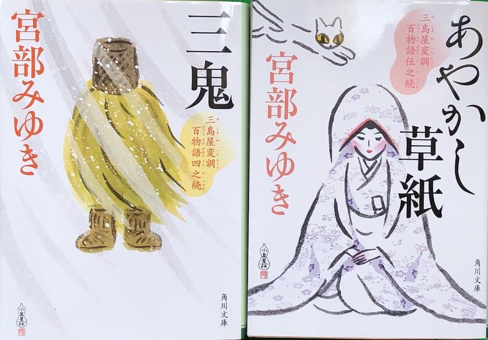 f:id:hideki-sansho:20200806194703j:plain
