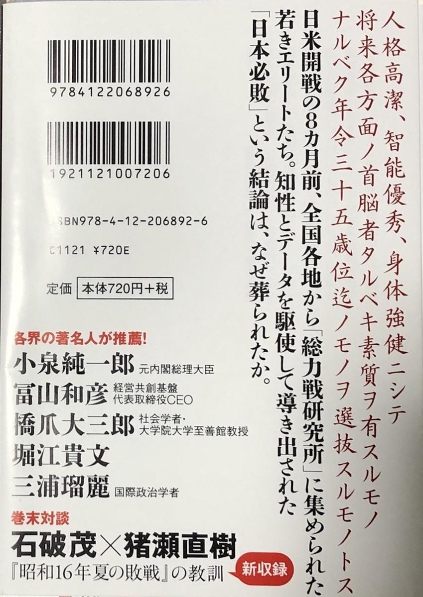 f:id:hideki-sansho:20200809142338j:plain