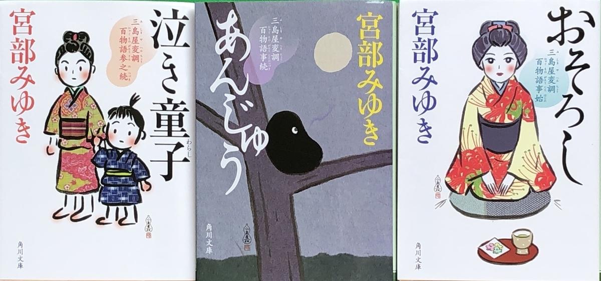 f:id:hideki-sansho:20200809151810j:plain