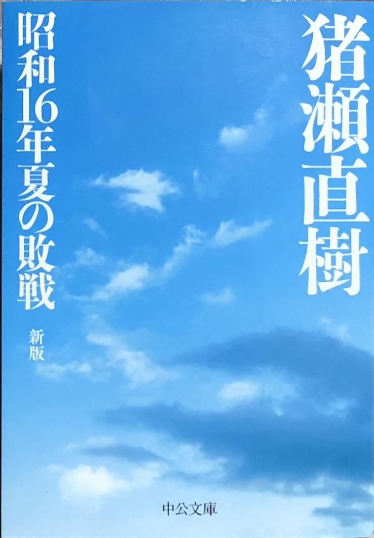 f:id:hideki-sansho:20200809200704j:plain