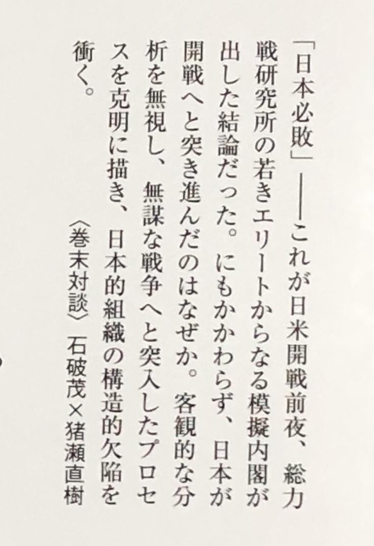 f:id:hideki-sansho:20200809200856j:plain