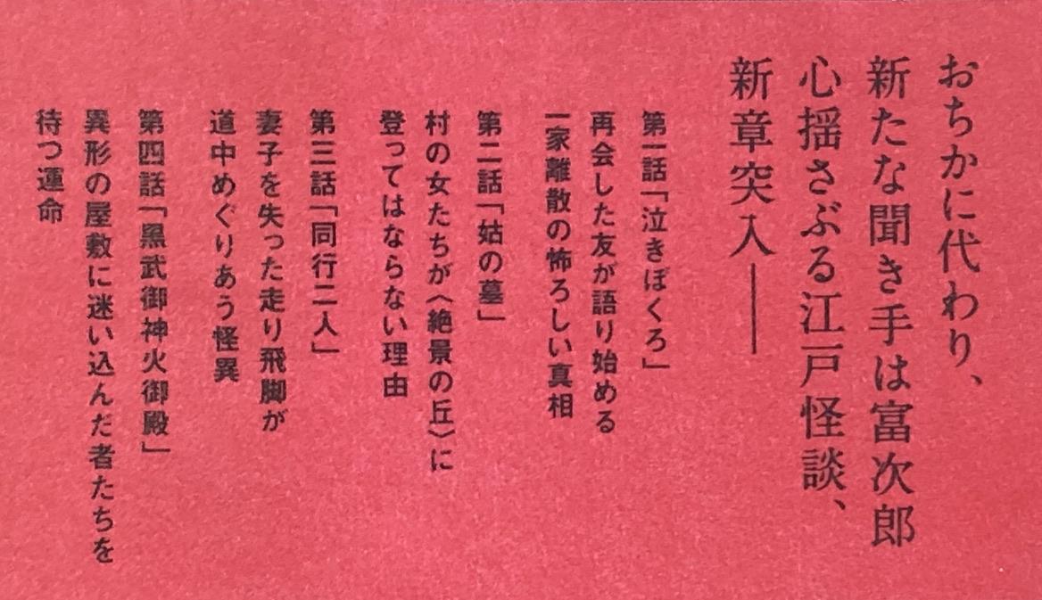 f:id:hideki-sansho:20200824212953j:plain