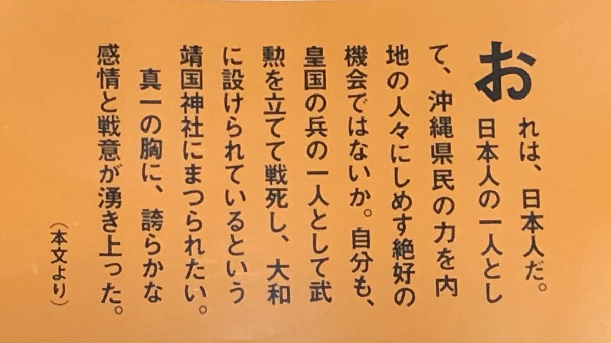 f:id:hideki-sansho:20200829211001j:plain