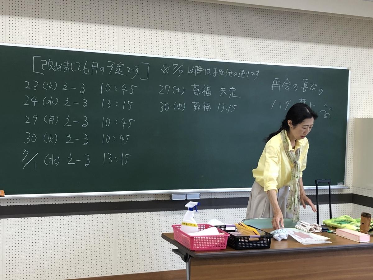 f:id:hideki-sansho:20200927221313j:plain