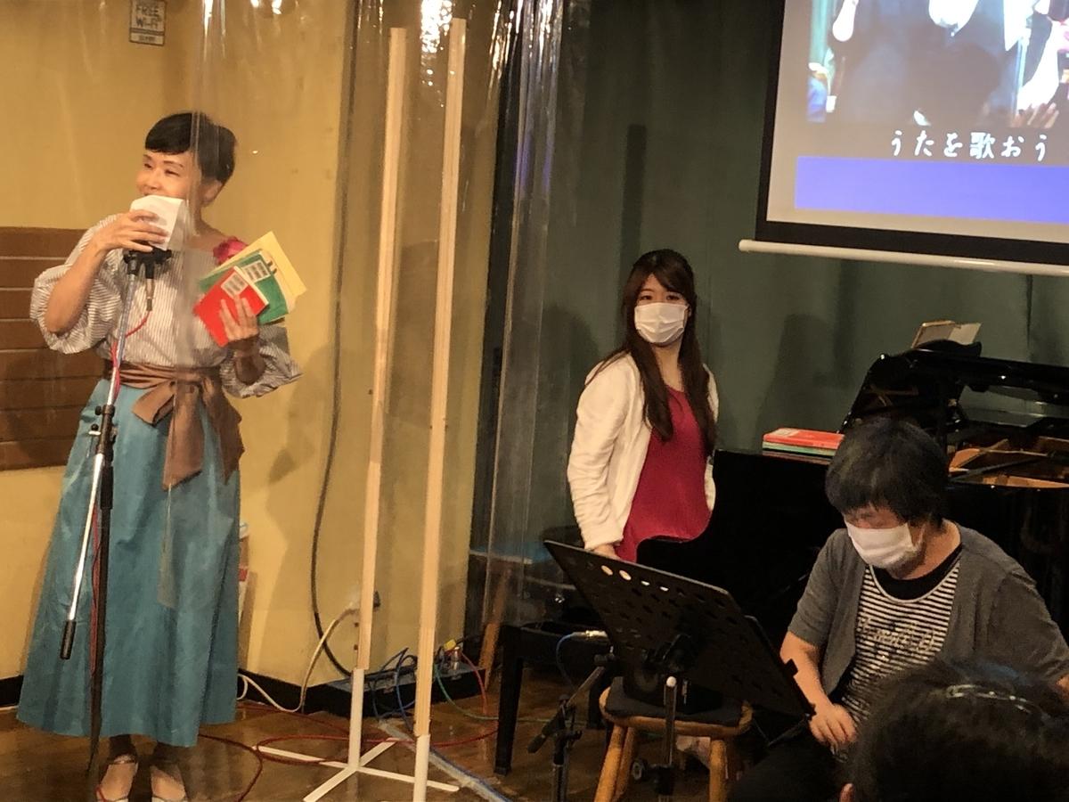 f:id:hideki-sansho:20201001103711j:plain