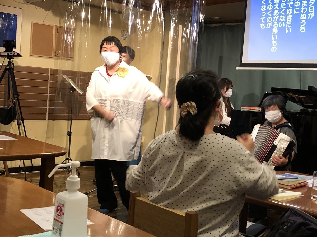 f:id:hideki-sansho:20201001104933j:plain