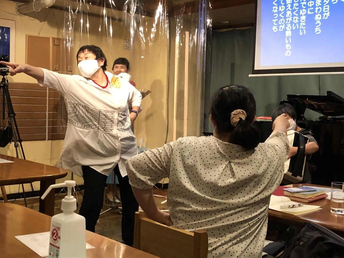 f:id:hideki-sansho:20201001105000j:plain