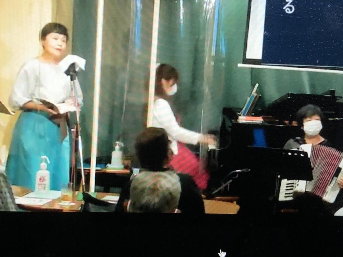 f:id:hideki-sansho:20201002213540j:plain