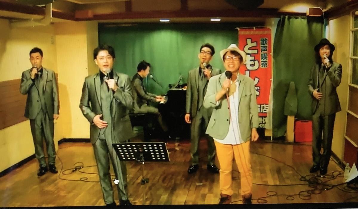 f:id:hideki-sansho:20201004211326j:plain