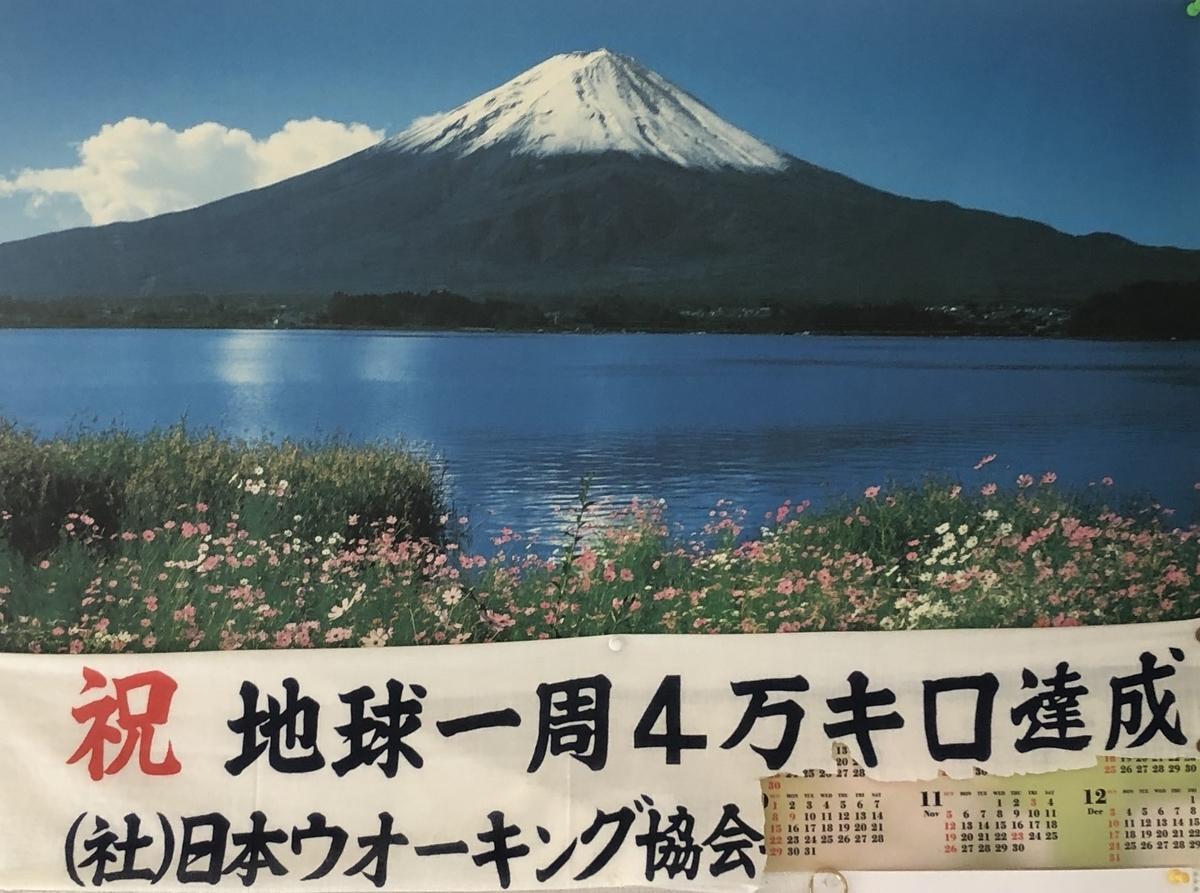 f:id:hideki-sansho:20201012140653j:plain